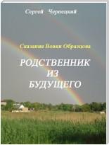 Электронный роман для подростков - бесплатная загрузка! W155.f7fee9bf0be3723e8aae0db64a1332ecfc8b341b83f6015b